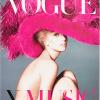VOGUE X MUSIC koffie tafelboek